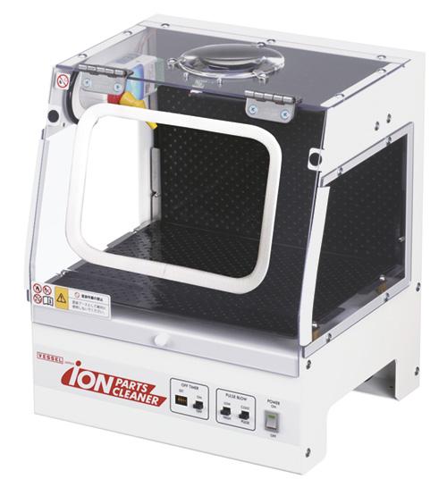 Jonizator komorowy Vessel IPC-A4