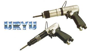 Klucze URYU US-LT pistoletowe