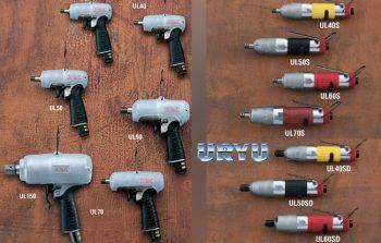 Klucze-Uryu-UL-proste, pistoletowe