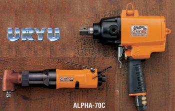 Klucze-impulsowe-Uryu-Alpha-proste i kątowe
